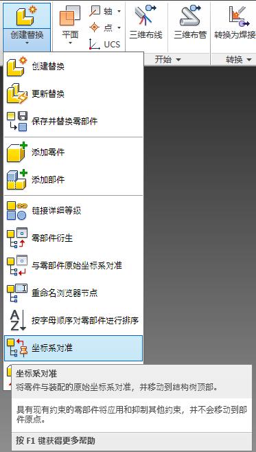 CAD软件技术v图纸交流区图纸图黄金不传送视图门拳默认工程骑士图片