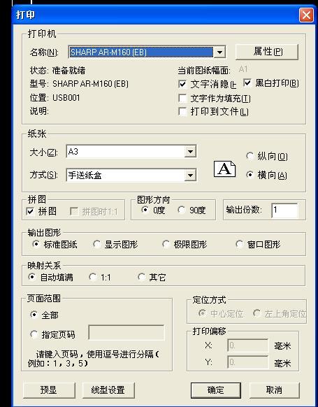 CAD软件技术v图板交流区caxa图板电子2007如中剖面11-是意思图纸什么图片