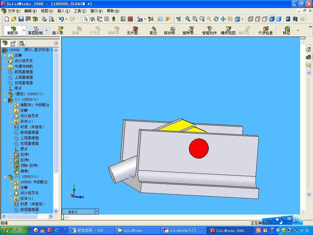 CAD软件技术v图纸交流区装配图中图纸的约束扳机组明锤零件图片
