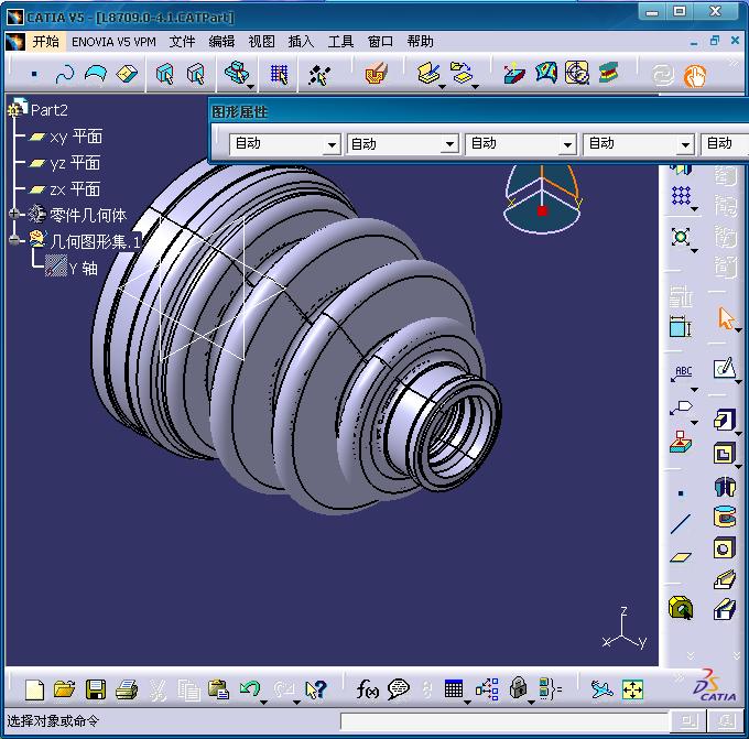 CAD软件技术参考交流区CATIA图片突然消失cad学习实体图片