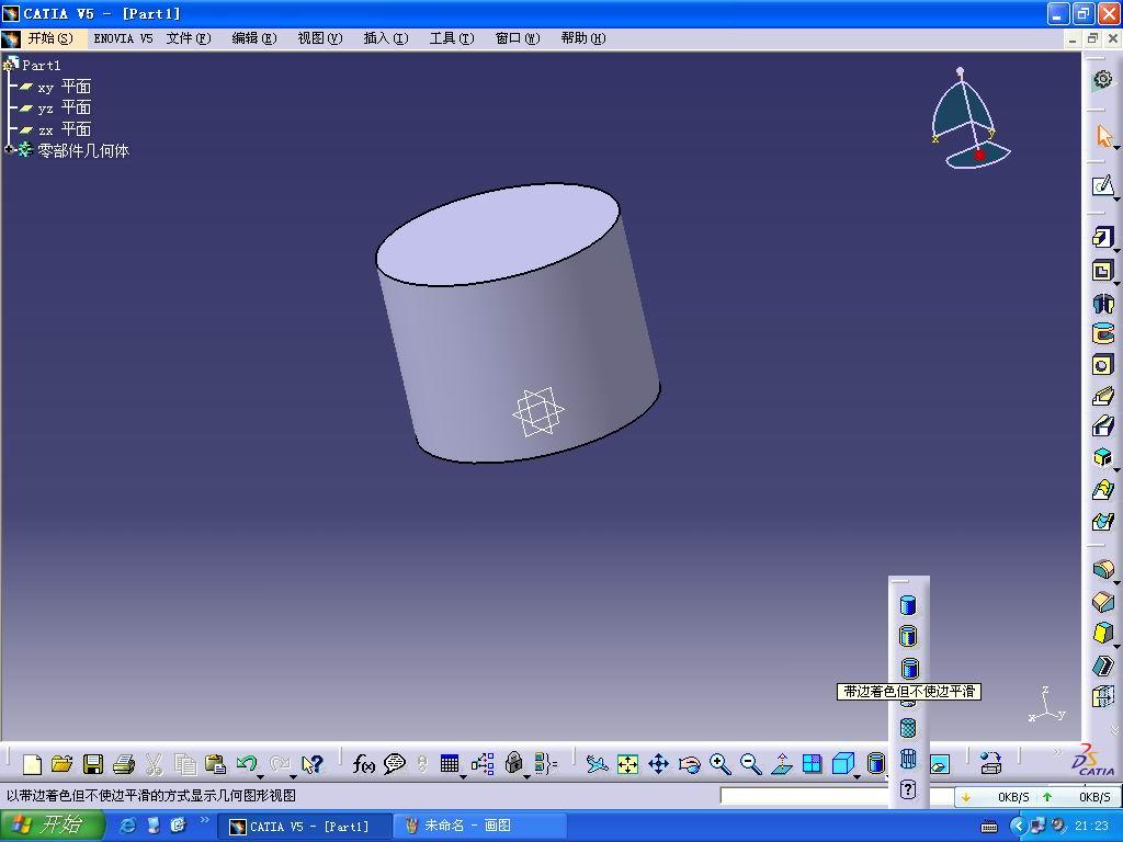 CAD软件技术学习交流区求助。旋转问题如图在袋装土cad怎么中画图片