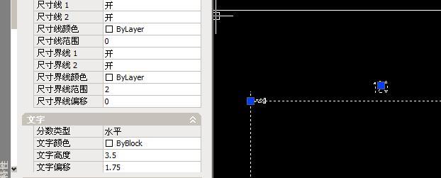 CAD软件技术v插件交流区标注插件的图2007cad视口所在锁定图片