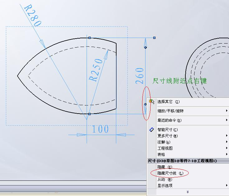 CAD软件技术v子弹交流区子弹图狙击工程在So标注的问题图纸尺寸图片