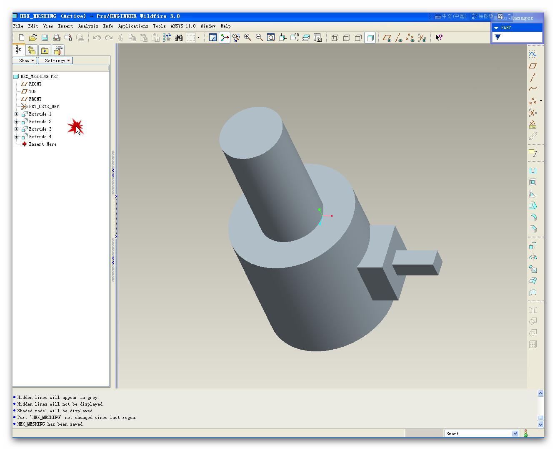 方法划分,但是长方体与圆柱体接触的那一块无法划分,我是用工作图片