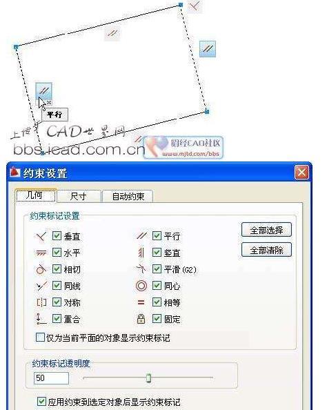 CAD软件技术学习交流区AutoCAD新增功(一图纸的建造元土养殖池图片