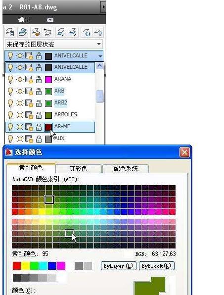CAD软件技术v图纸交流区AutoCAD新增功(一图纸台账图片