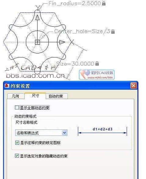 CAD软件技术学习交流区AutoCAD新增功(一拼图纸的我豆世界图片