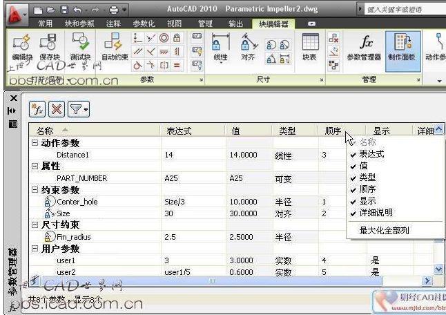 CAD软件技术v纸箱交流区AutoCAD自制功(一纸箱图纸新增坦克图片