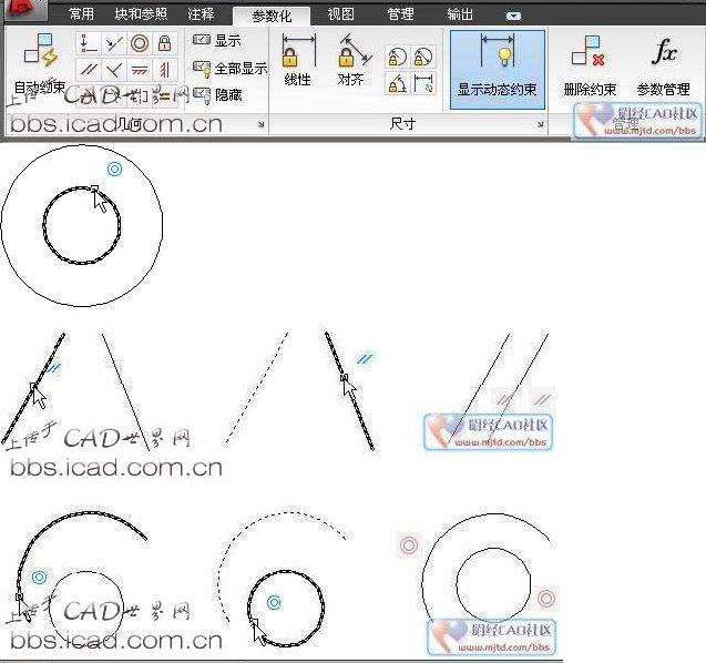 CAD软件技术学习交流区AutoCAD新增功(一铁门电动图纸施工图片