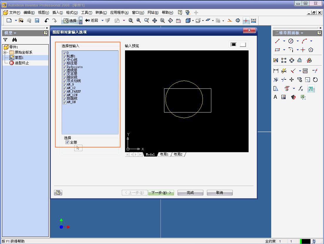 CAD软件技术学习交流区高手请进!Inventor20cada用b不能图片