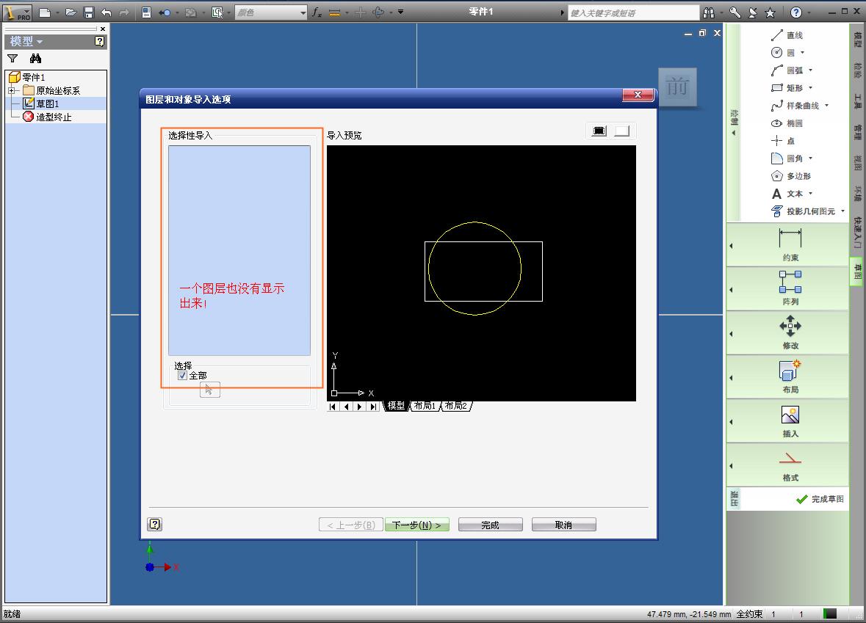 CAD软件技术v高手交流区高手请进!Inventor205s苹果装cad图片