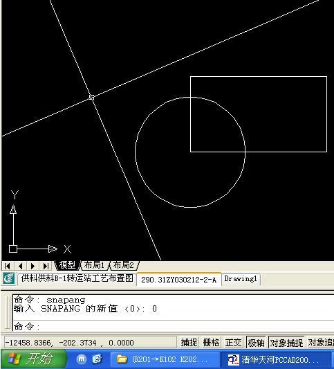 CAD软件技术v图纸交流区图纸尺寸变倾斜1、已cdr给标光标十字怎么图片