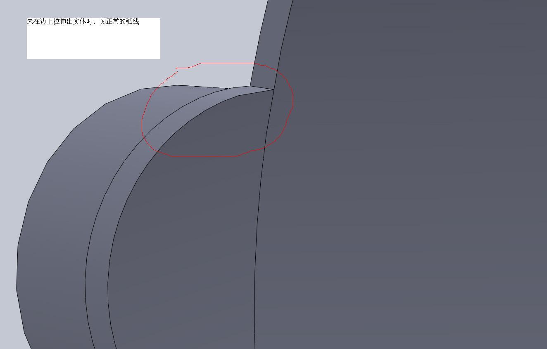 CAD软件技术学习交流区今天遇到一个怪问题,不知大家有没有碰到过图片