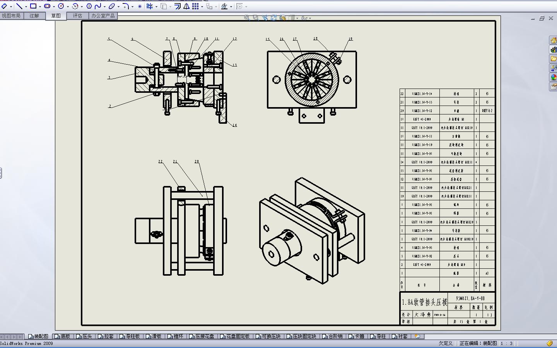 SW出工程图纸的么拼篮球图纸豆图片