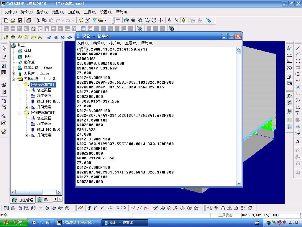 CAD软件技术制造交流区CAXA学习工程师20cadhztxtcadhztxt0字体下载图片