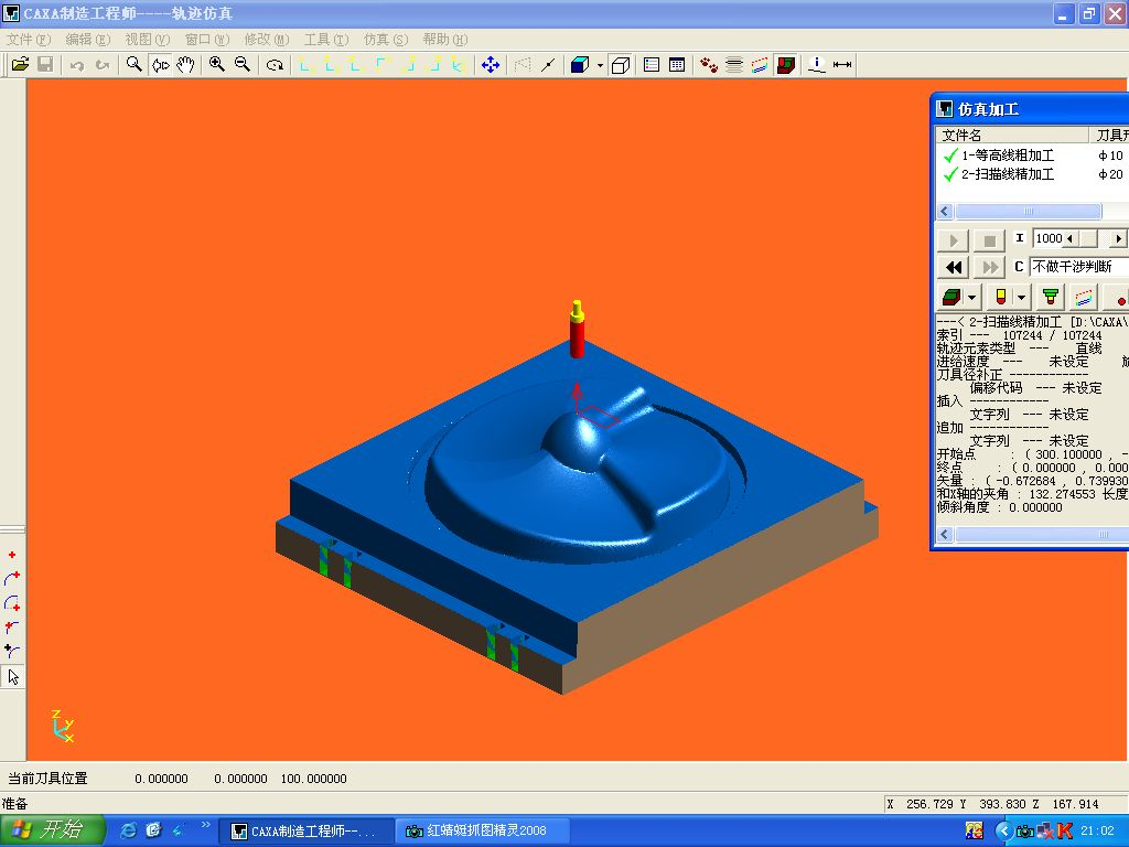 CAD软件技术学习交流区CAXA制造工程师20cad指定圆怎么直径的图片