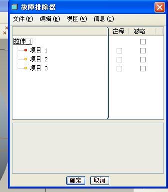 CAD软件技术学习交流区求助-布局零件修改切cad里如何实体无法在图片