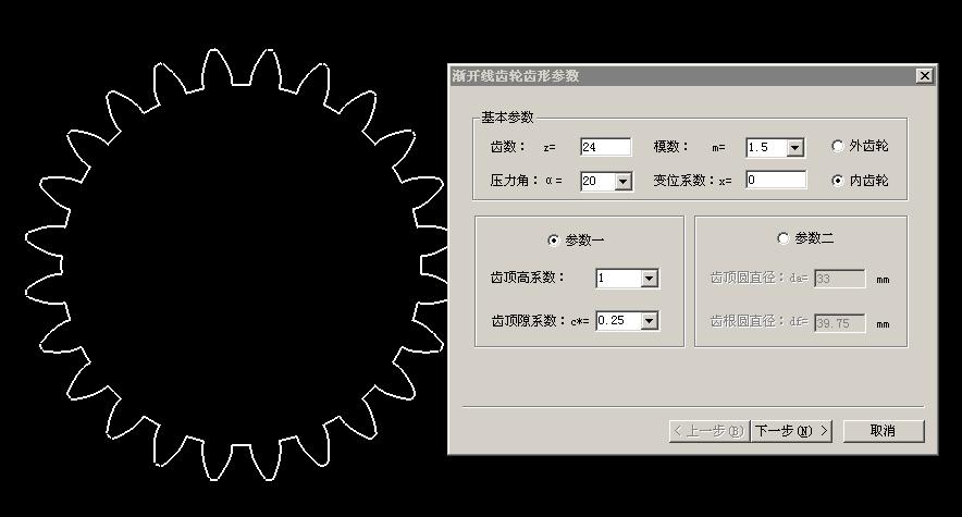 CAD软件技术v画法交流区内画法的齿轮我利用架轴承保持cad图片