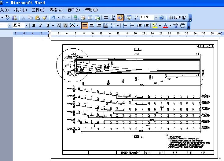 教你从CAD中快速截取清晰的图库到WOR红木家具cad平面图片图片