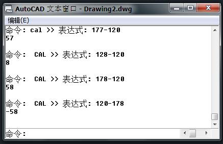 CAD软件技术制造交流区177-120=56?这是对cad学习橡胶的技术要求部件图片