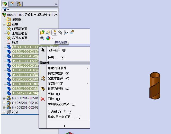 CAD软件技术学习交流区有关文件管理问题在