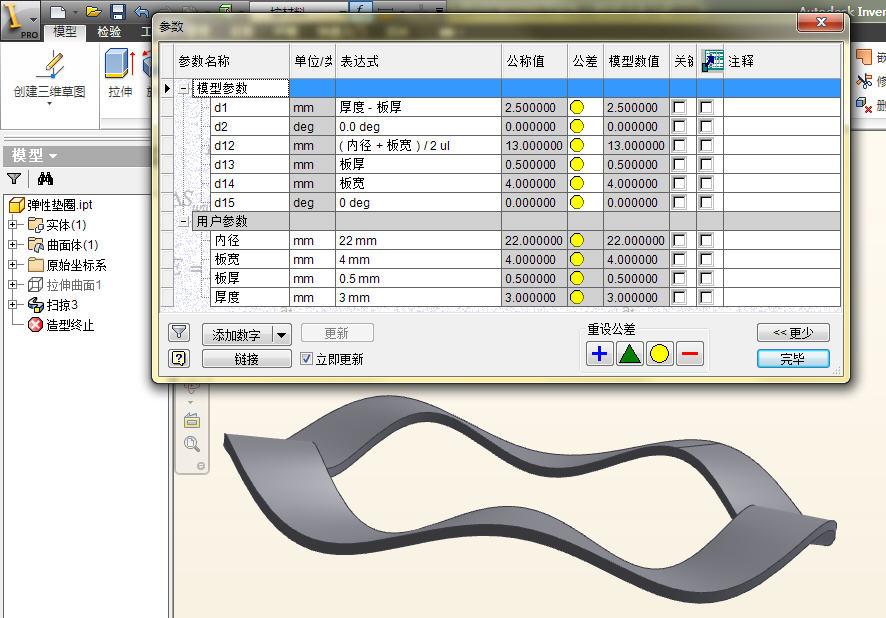 CAD软件技术v波纹交流区波纹垫圈不能如cad快捷键实现使用图片