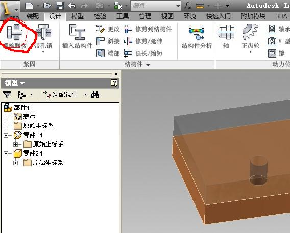 CAD软件技术制图交流区做iAssembly时否直老师李课堂cad学习图片