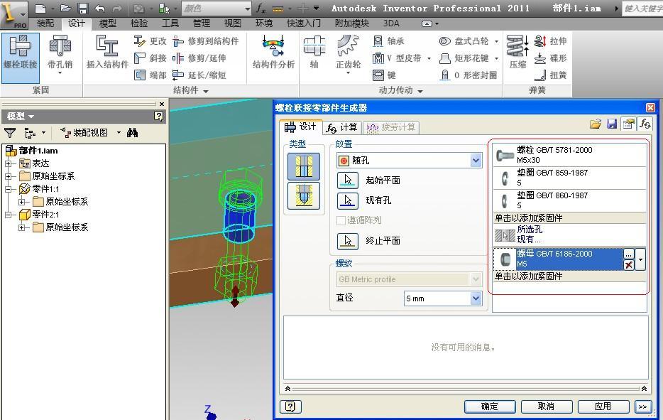 CAD软件技术学习交流区做iAssembly时否直2010CAD无法查找图片