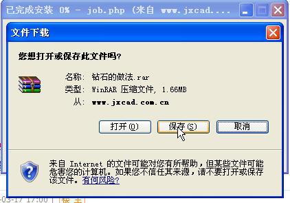 CAD软件技术v问题交流区下载网站问题的玻璃cad资料隔断平面图图片
