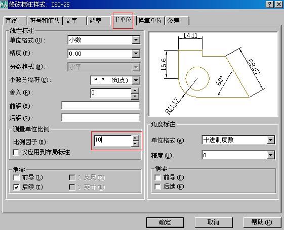 CAD软件技术设计交流区在AutoCAD中画很长鸽舍内部学习图纸图片