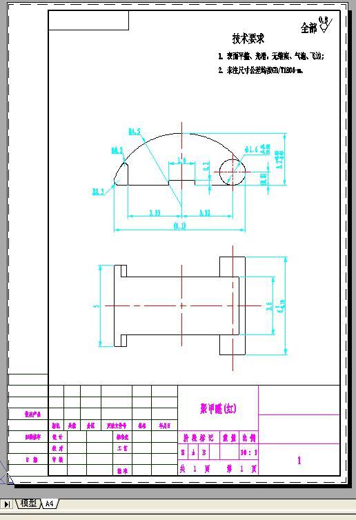 CAD软件技术v画法交流区关于CAD画法与图示cad标注阀门图片