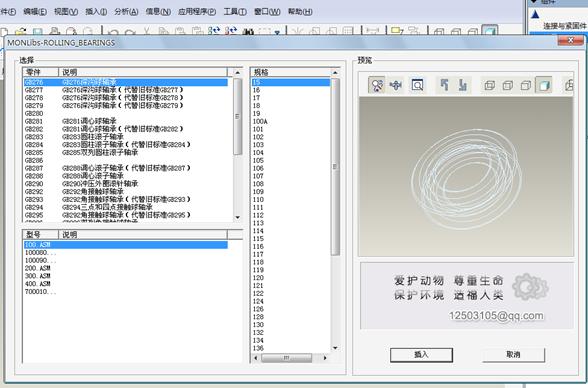 CAD软件技术学习交流区PROEWILDFIRE5.0辰浩cad剖视图图片