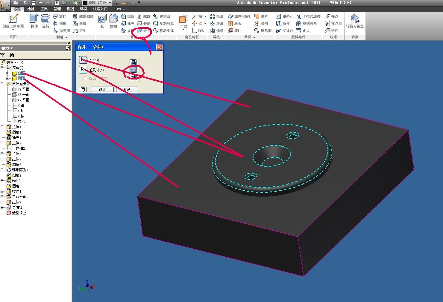 CAD软件技术v零件交流区INV利用零件数模用cad怎么画齿轮图片