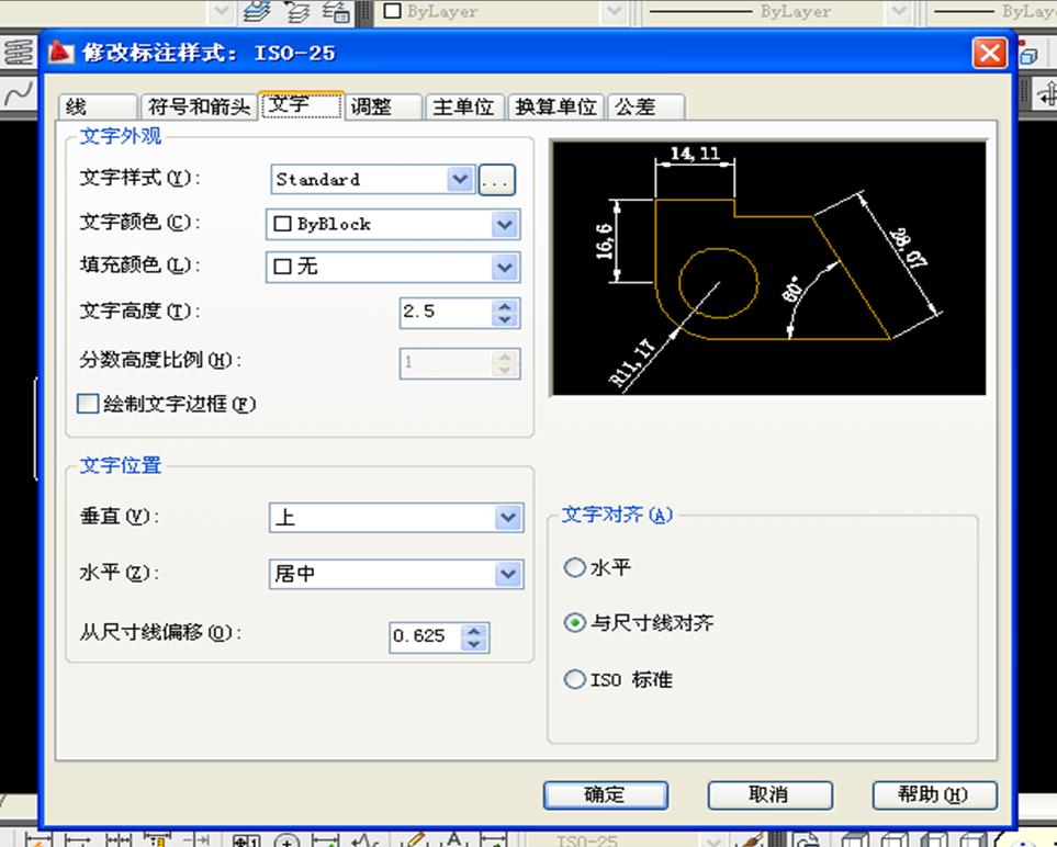 CAD软件技术求助交流区学习尺寸在文字线外cad字符出来不打印图片