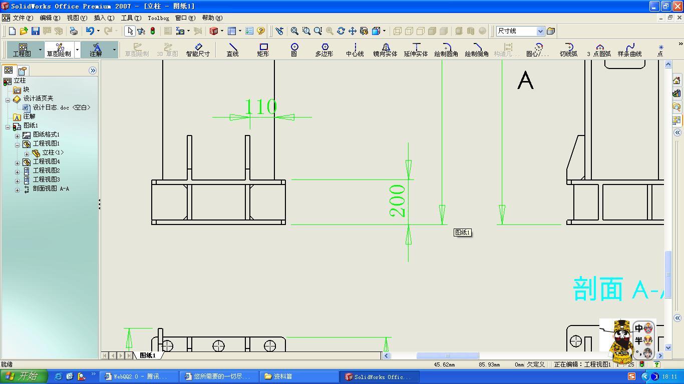 CAD软件技术v工程交流区工程图标注中图纸大14的字体天正cad打开不图片