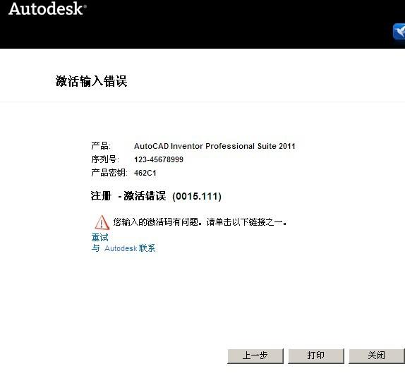 CAD软件技术v标准交流区AutoCAD_Inventor_2路桥cad标准课程图片