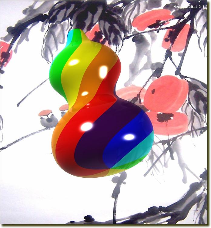 交流区送个七彩葫芦有制作教程今年过节送个七彩葫给大家,希望