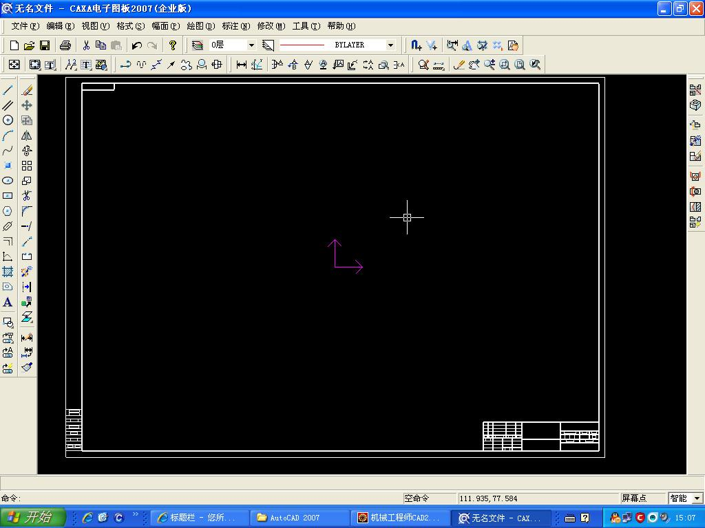 CAD软件技术学习交流区对于新的制图标准,你cad改大小标注图片