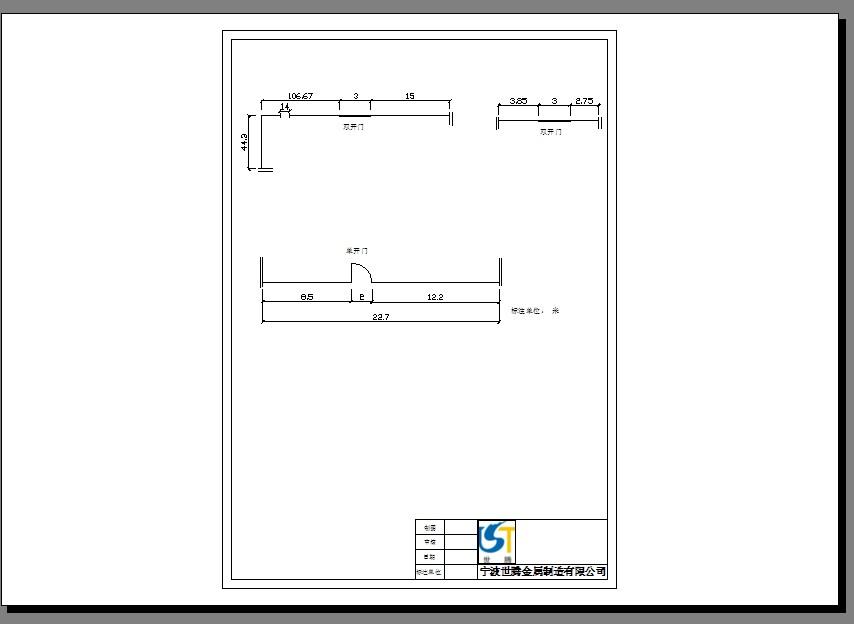 CAD软件技术学习交流区竖着打印啊?我不线波导cad图片