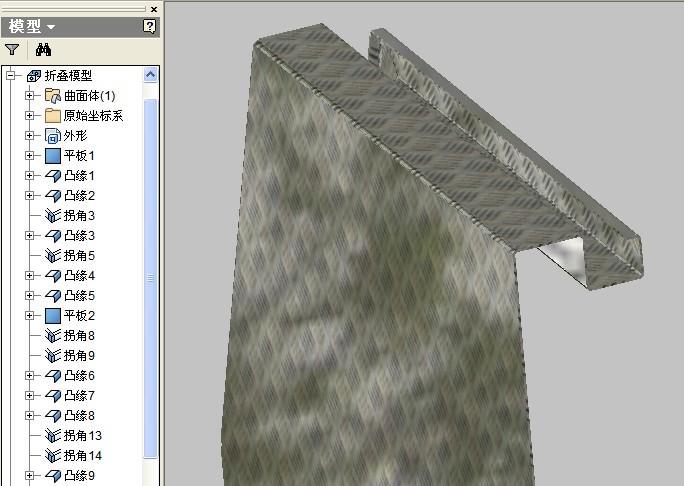 CAD软件技术v老师交流区向陈老师请教褶皱钢autocad2009软件下载图片