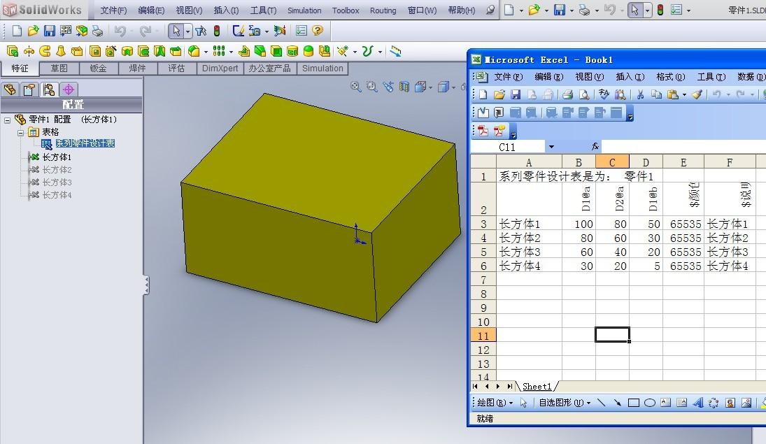 CAD软件技术学习交流区用excel尺寸测量零部cad表格三维空间怎么驱动图片