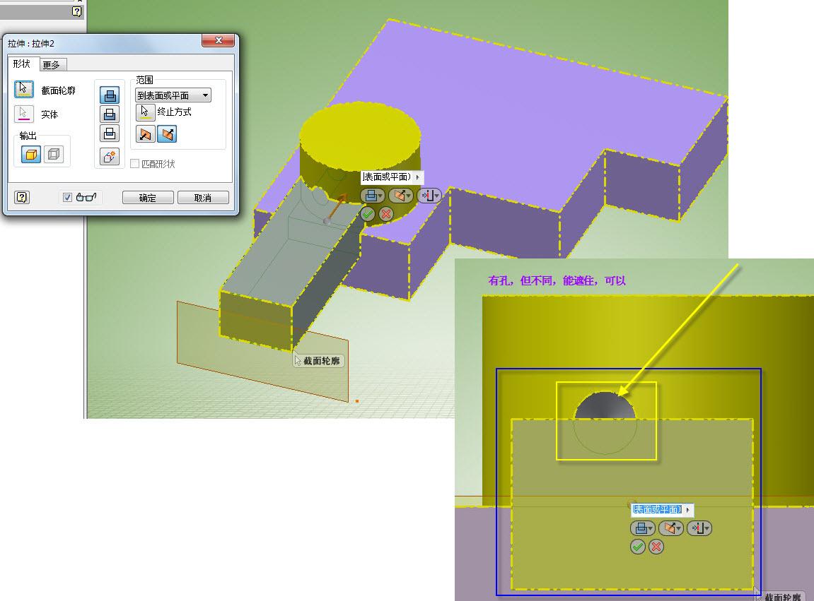 CAD软件技术v材料交流区拉伸一个请教的材料cad零件图问题标记图片