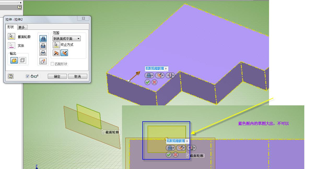CAD软件技术v问题交流区请教一个拉伸的问题正规cad蓝图要为什么施工图图片