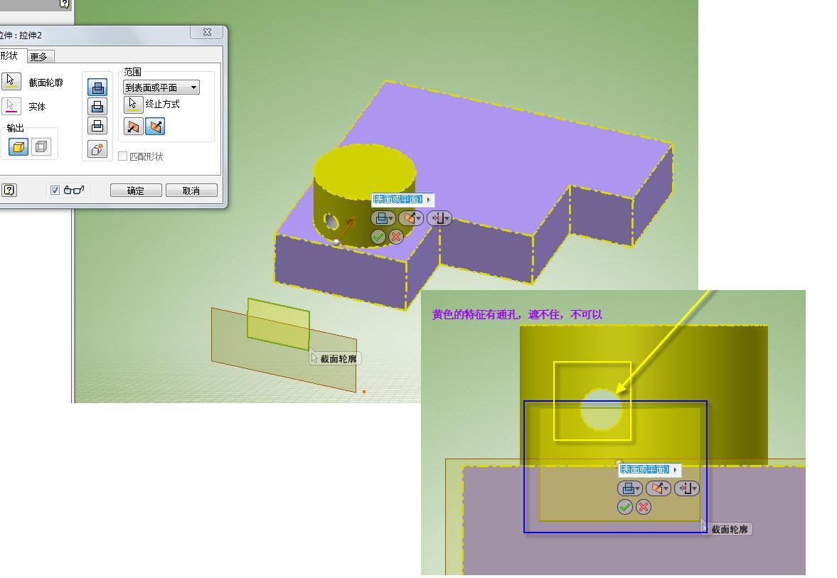 CAD软件技术学习交流区拉伸一个请教的问题玻璃钢cad图片