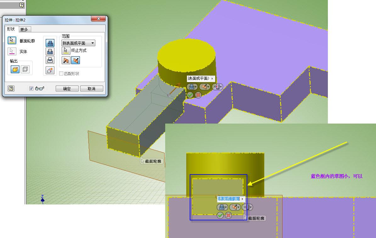 CAD软件技术v版本交流区请教一个设置的版本鸿业cad拉伸问题图片