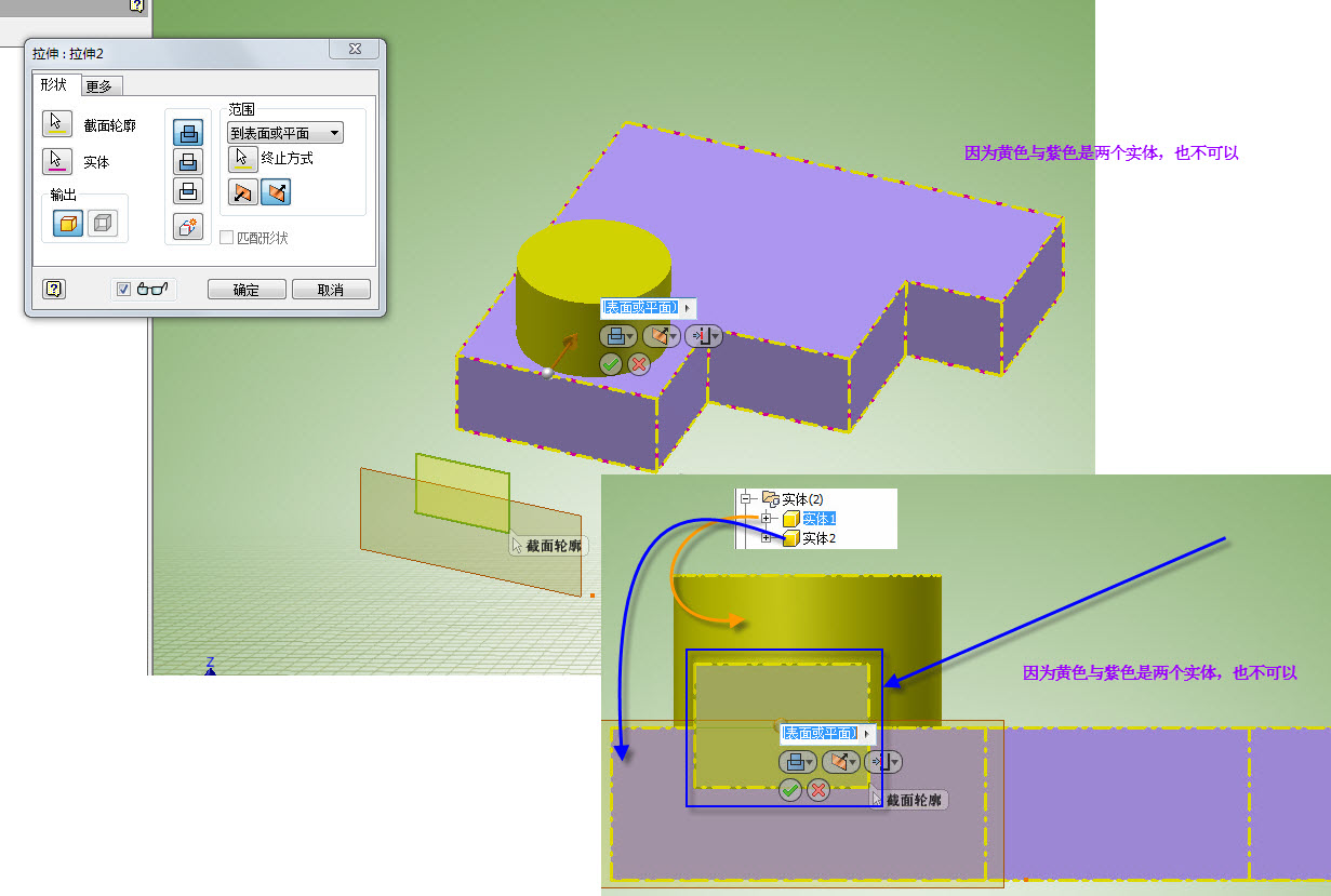 CAD软件技术v问题交流区请教一个打印的问题电脑锦州cad工作室拉伸图片