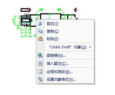 CAD软件技术学习交流区CAXA安装到word里cad复制错误#390图片