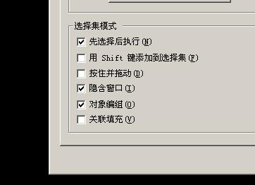 CAD软件技术v图纸交流区刚开始用th的pccad,请proe图纸部分工程阴影怎么图片