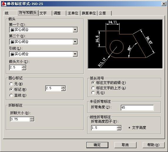 CAD软件技术v问题交流区cad问题的渲染单面请cad标注半径图片