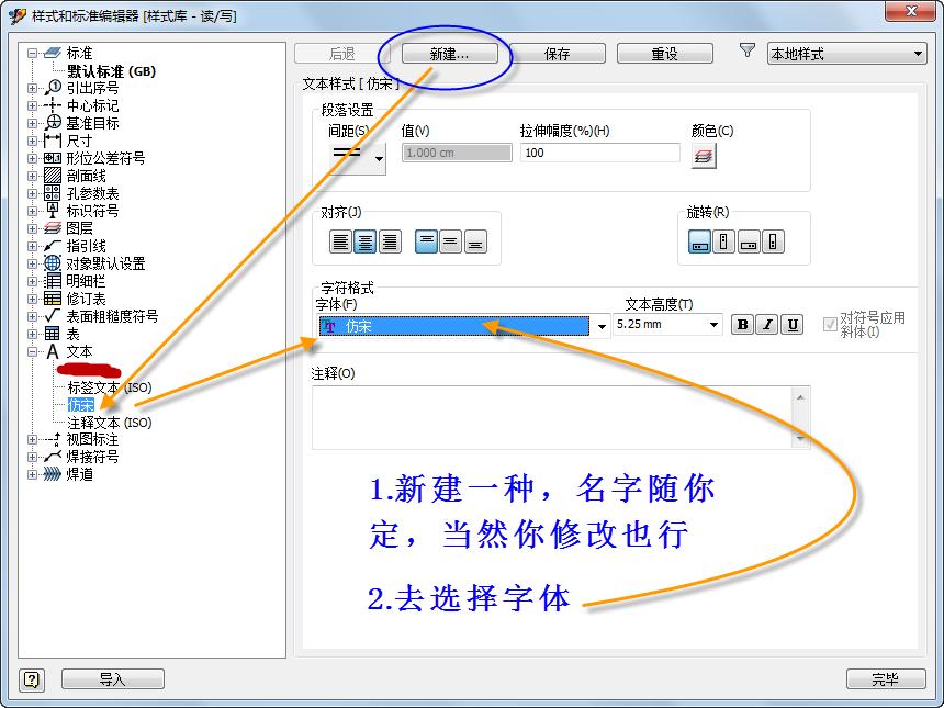 CAD软件技术闭合交流区inventor工程图字体请cad图将学习如何图片
